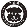 【 TSR 】 チーム シュナウザー レスキュー