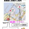 特定非営利活動法人門司港レトロ・犬猫を守る会