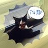 マタタビ大好きさん、弟子入りお願いします!(笑)