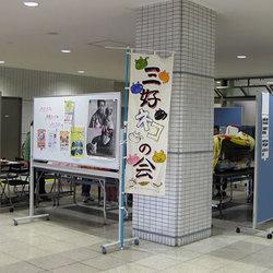 1月9日(土)三好ネコの会「猫の譲渡会」・愛知県みよし市