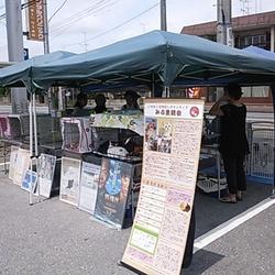 【壬生町・毎週日曜開催!】~みぶ里親会主催犬猫譲渡会~定例会場