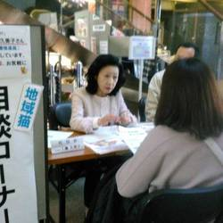 「「ねこだすけ」の工藤久美子さんと再会(*^^*)」サムネイル2