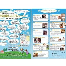 犬猫譲渡会  with  ワンデーマーケット