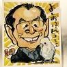 悠々yoshio
