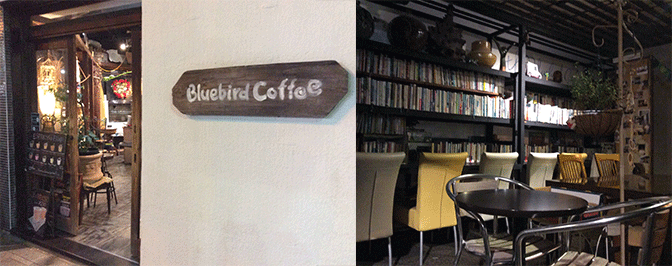 BLUEBIRD COFFEE サムネイル1