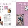 「Live the Life」命を描く、ふたりの共演:福嶋吾然有 松下せい