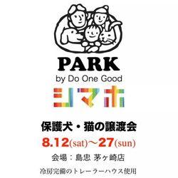 Adoption PARK@茅ヶ崎