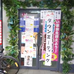 八尾タウンミーティングに行きました。