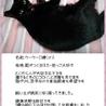お腹モフリ放題のクークー サムネイル6