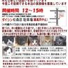 【宮城・仙台】子猫の家族募集会