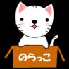 野良っ子犬猫サポート隊(保護活動者)