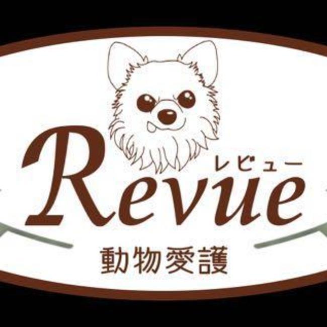 Revue動物愛護のカバー写真