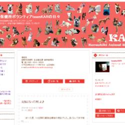 倉敷市保健所ボランティア Team KARの活動