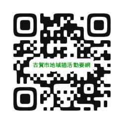 福岡県古賀市の『飼い主のいない猫』に関する相談会 サムネイル2