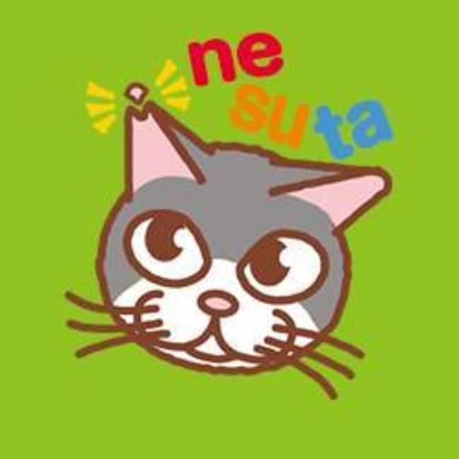 ネスタ猫の会のカバー写真