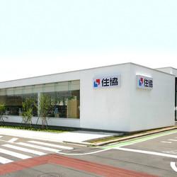 【川越】保護猫譲渡会 in 住協川越支店