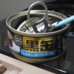 「久しぶりの缶詰」サムネイル1
