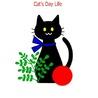 猫の日暮らし(保護活動者)