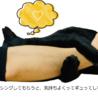 【単身者・猫飼育初心者にもオススメ!】ルンナくん サムネイル3