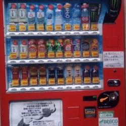 9月1日(日)AM11:00~、BS161チャンネル「ねこ自慢」に出ます。飲料自動販売機