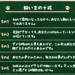コンナオヤニ……ナリタイ☆