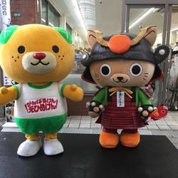 飼い主の休日 in 松山