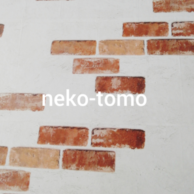 neko-tomoのカバー写真