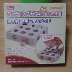 猫用知育玩具~?