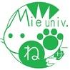 三重大学ねこサークル(保護活動者)