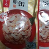 ヤッパリ、猫缶詰系の食べ物しか食べない!笑一日で390円分食ってる!笑