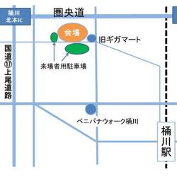 保護犬☆保護猫 譲渡会IN 樋川市 サムネイル2