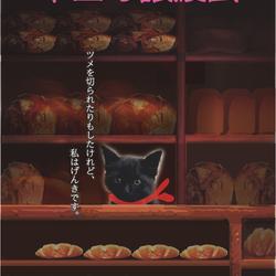可児だよ!保護猫カフェオープン記念譲渡会!