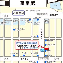 ★☆ ゆめネコ譲渡会 ☆★JR東京駅 八重洲口 徒歩3分