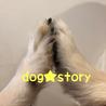 Dog★Story