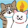 とーち保護猫の会