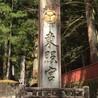 飼い主の休日 in 栃木