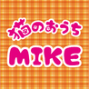 一般社団法人猫のおうちMIKE