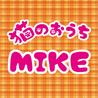 一般社団法人猫のおうちMIKE(保護活動者)