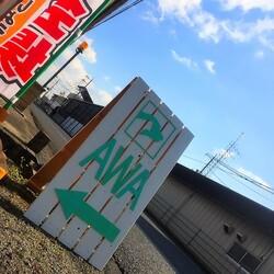 総社AWA犬ねこ譲渡会