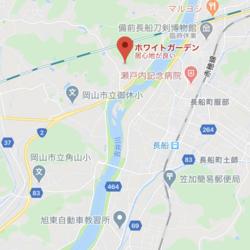 ホワイトガーデン(岡山) サムネイル1