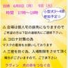 6月8日&9日、17時から18時に横須賀でお見合い会を開催します。ご希望の方はメールお願いします。