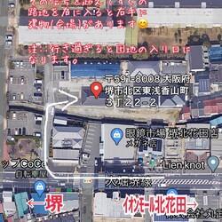 「7/19堺市里親会詳細」サムネイル3