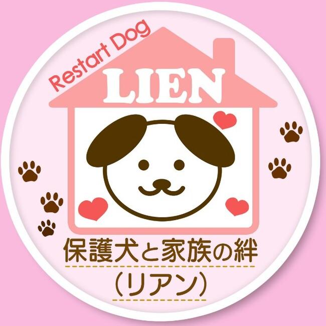 犬保護団体restartdogLIENのカバー写真