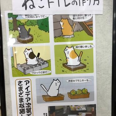 トイレ作り方