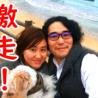 激走!!曇天の島根県【20/11/22②】