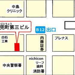 ★ゆめネコ譲渡会★茅場町駅 12番出口 歩1分 サムネイル2