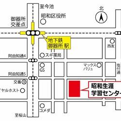 昭和にゃんこ譲渡会★名古屋市昭和区 サムネイル2