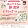 【3/7東日本橋】宮古島出身♡ダイヤちゃん サムネイル7