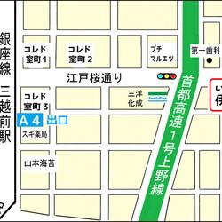 ★ゆめネコ譲渡会★日本橋三越 歩5分 サムネイル2