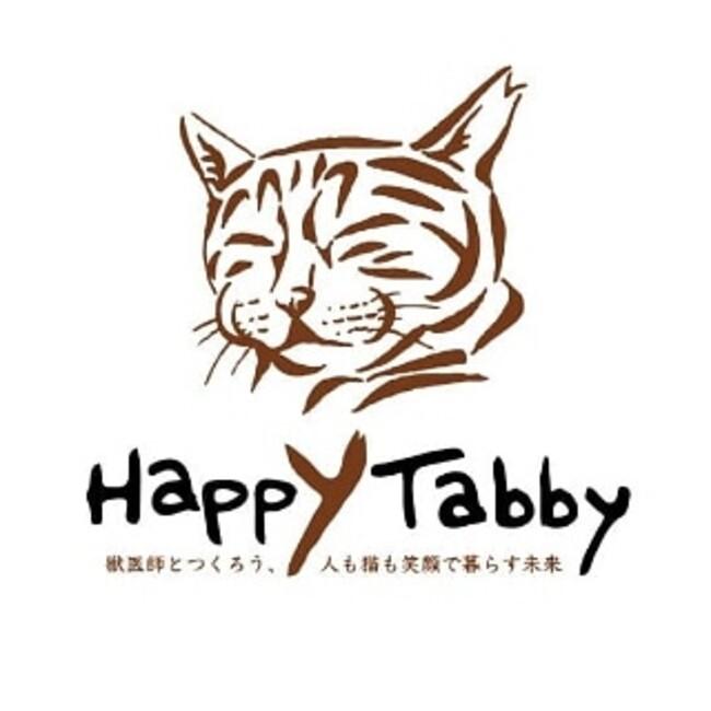 猫総合相談センター 一般社団法人Happy Tabbyハッピータビーのカバー写真
